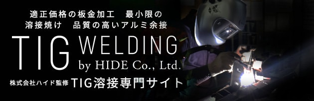 TIG WELDING by HIDE Co.,Ltd.