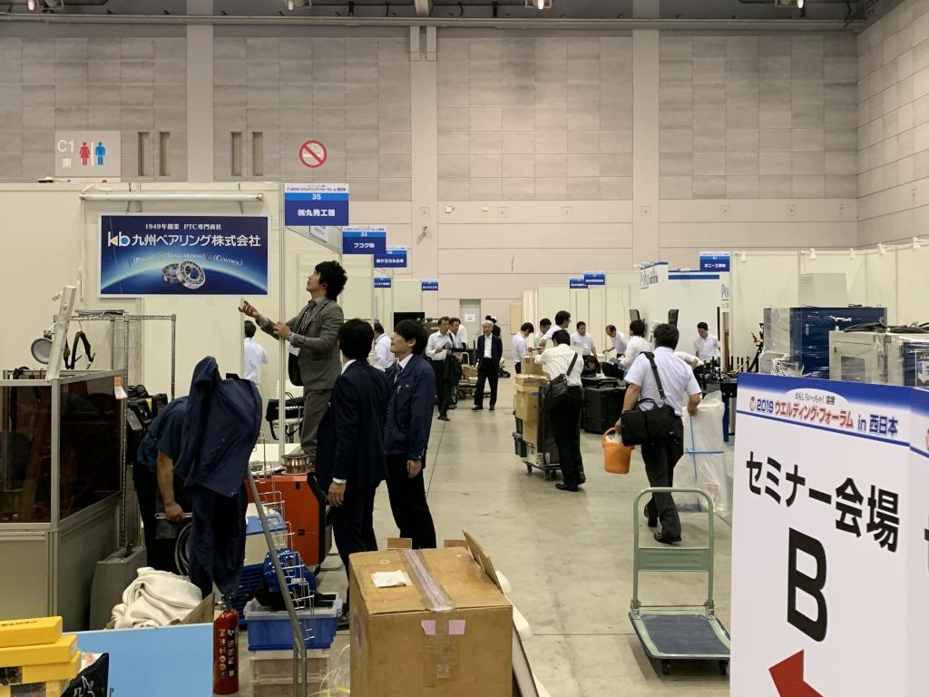 2019ウエルディング・フォーラムin西日本,最終日終了しました。
