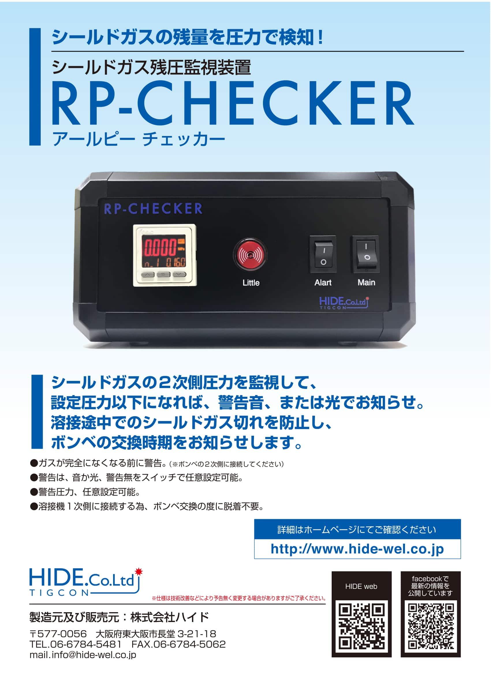 RP-CHECKER