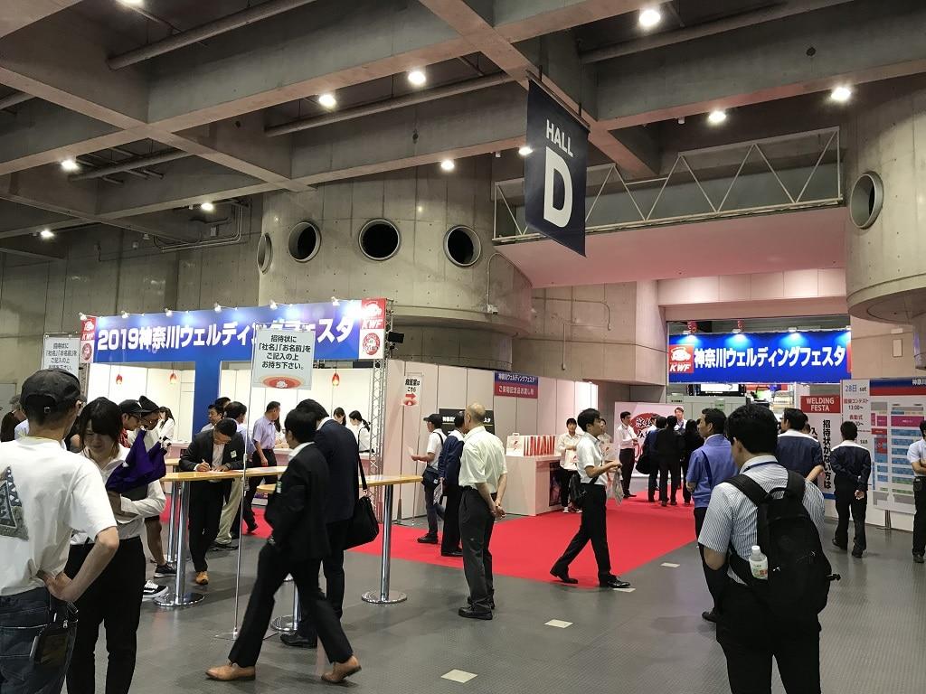 2019神奈川ウエルディングフェスタ  オープン