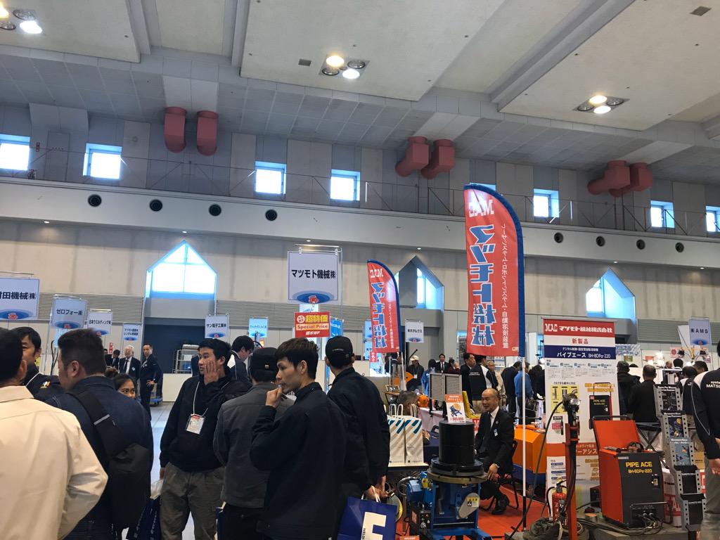 2019栃木ウェルディングフェスタ 開催