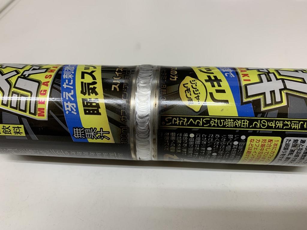 アルミ缶の溶接