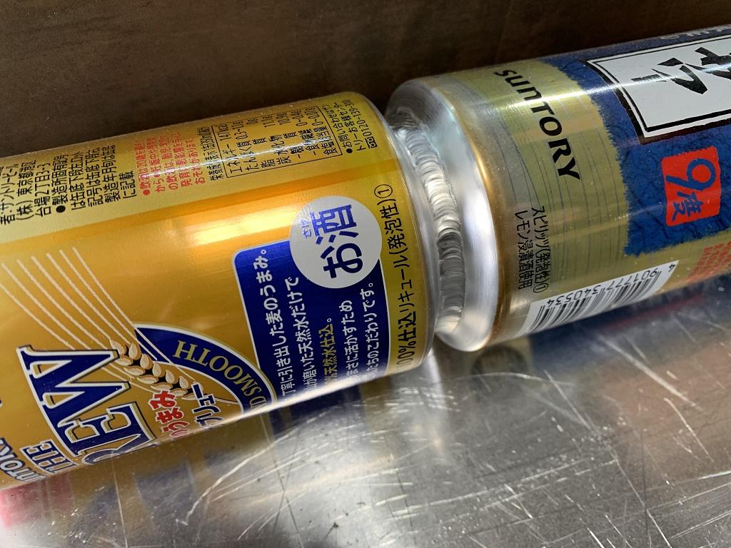アルミ缶の溶接写真3